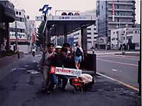 Kaigyou1111
