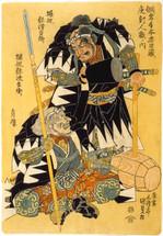 Utagawa_kunisadac1850horibe_yaheiho