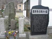 Bakuheibochi