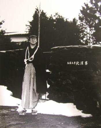 Bankara1