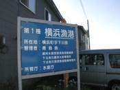 Gyokou