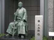 Katsura1