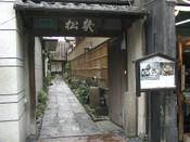Katsura2