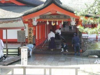 Miyajima2