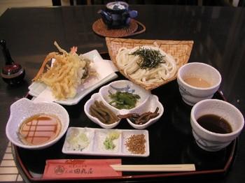 Mizusawa2