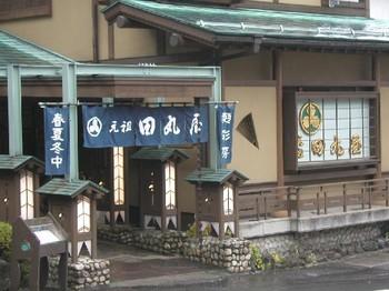 Mizusawa3