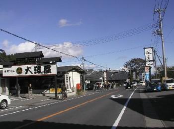 Mizusawa4