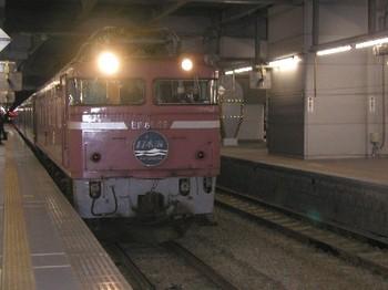 Nihonkai2