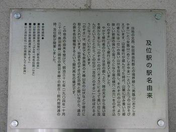Nozoki4