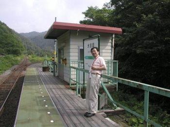 Ohshida1