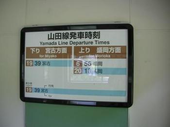 Ohshida2