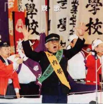 Ryouka1
