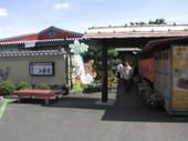 Sanuki2