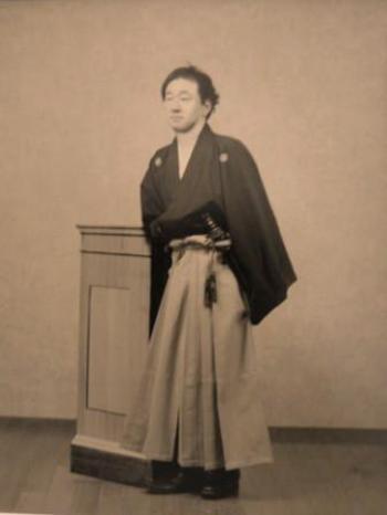 Tachiryoma