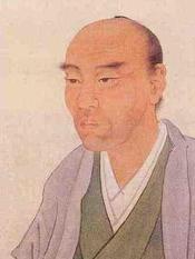 Watanabekazan