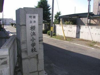 Yokoshou