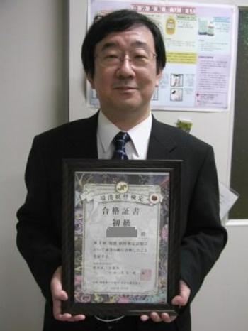 Youkaigoukaku
