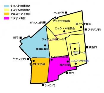 Erumap2