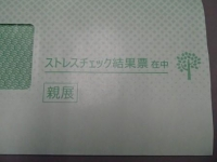 P3170016